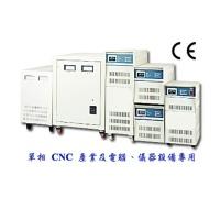 伺服電子式穩壓器 (單相系列)
