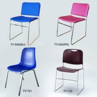 Stackable Chair