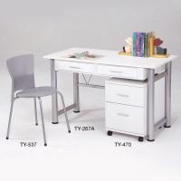 书桌椅、办公桌椅系列