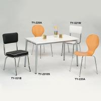 餐桌椅、會議桌椅系列