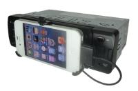Digital Car Stereo