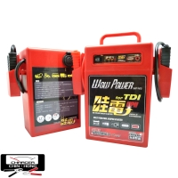 Multi-function Jump Starter WP-227