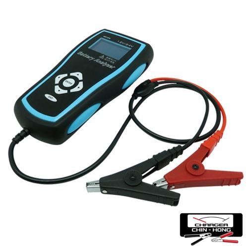 BT121數位型電池測試器(汽車用)