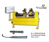 Circumferential Welder(Two Torch)