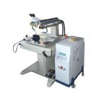 雷射焊接设备