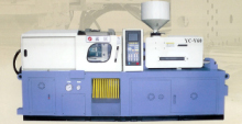 V-Series Injection Molding Machine