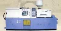 Cens.com V-Series Injection Molding Machine YEAR-CHANCE MACHINERY CO., LTD.