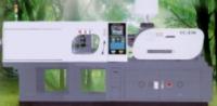 E-Series Injection Molding Machine