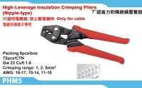 Insulation crimping pliers (Nipple-type)