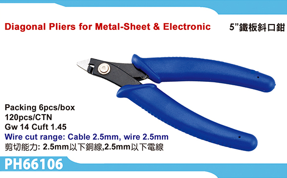 Diagonal Pliers for Metal-Sheet & Electronic