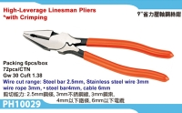 High-Leverage Linesman Pliers *with crimping