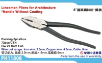 Linesman Pliers for Architecture *Handle without coating