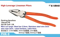 High-Leverage Linesman Pliers