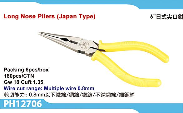 Long Nose Pliers(Japan type)