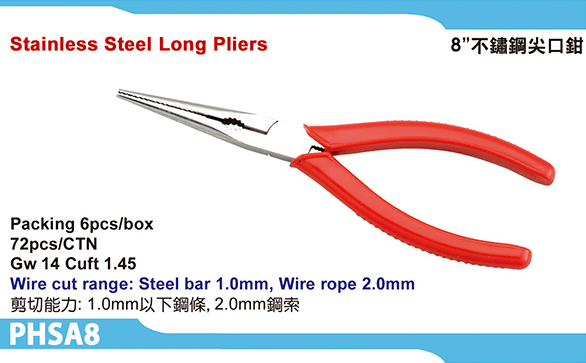 Stainless Steel Long Pliers
