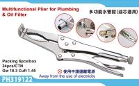 Multifunctional plier for plumbing & oil filter