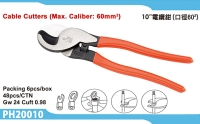 Cable Cutters(Max. caliber: 60mm²)