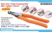 Steel wire / Cable cutters plier