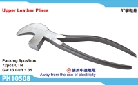Upper leather pliers