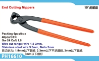 End Cutting Nippers