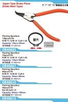 Japan-Type Brake Pliers  (Outer Bent Type)