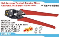 High-Leverage Terminal Crimping Pliers