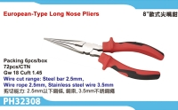 Long Nose Pliers (European Type)