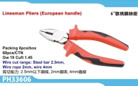 Linesman Pliers (European Handle)