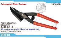 Corrugated sheet cutters