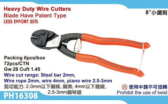 Heavy duty wire cutters Blade have patent type