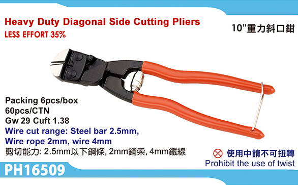 Heavy duty diagonal side cutting pliers