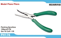 Cens.com Model plane pliers POWER & HARD INDUSTRY CO., LTD.
