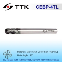 Fine Micro Grain Solid Carbide 4-Flute Ball End Mill Long Shank
