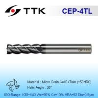 Fine Micro Grain Solid Carbide 4-Flute End Mill Long Shank