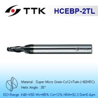 Super Micro Grain Carbide 2-Flute Ball End Mill Long Shank