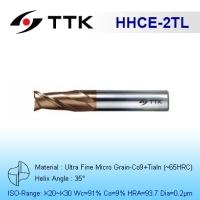 Ultra Fine Micro Grain Carbide 2-Flute End Mill