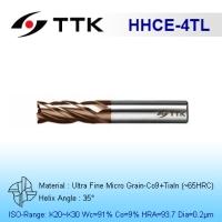 Ultra Fine Micro Grain Carbide 4-Flute End Mill