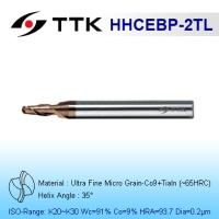 Ultra Fine Micro Grain Carbide 2-Flute Ball End Mill Long Shank