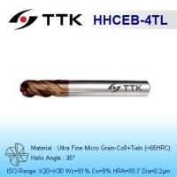 Ultra Fine Micro Grain Carbide 4-Flute Ball End Mill