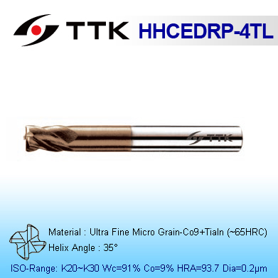 Ultra Fine Micro Grain Carbide 4-Flute Corner Radius Rib Processing Short FluteEnd Mill