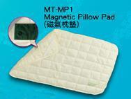Magnetic Pillow Pad