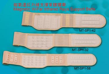 Magnetic with far infrared rays support belts