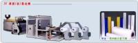 Three-Layer Extrusion Sheet-Making Machine