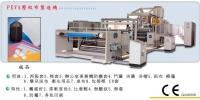 PEVA壓紋布製造機