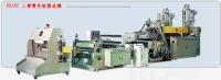 PP/PS二層雙色板製造機
