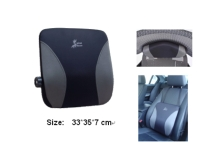 Cens.com Adjustable Lumbar Cushion 晨兴企业股份有限公司