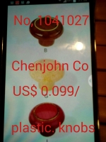 Cens.com 塑料 拉手 CHENJOHN INDUSTRIAL CO., LTD.