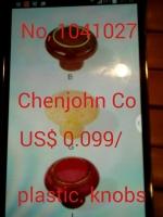 Cens.com 塑料 拉手 CHENJOHN INDUSTRIAL CO., LTD.
