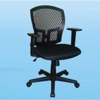OA chair