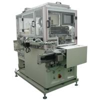 塑膠鏡片自動剪切機加裝取出機械手